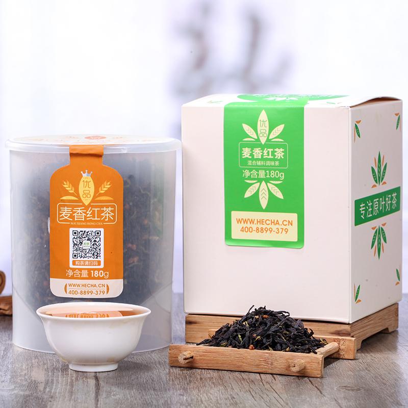 【和茶原叶】特级麦香红茶罐装180g(优品)1_0
