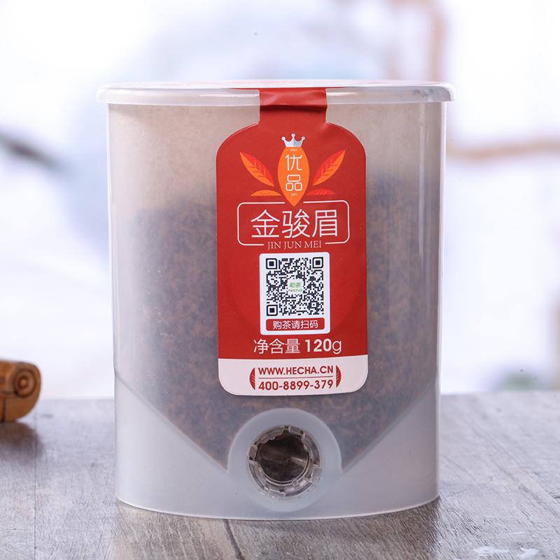 【和茶原叶】特级金骏眉罐装150g(优品) 3_2