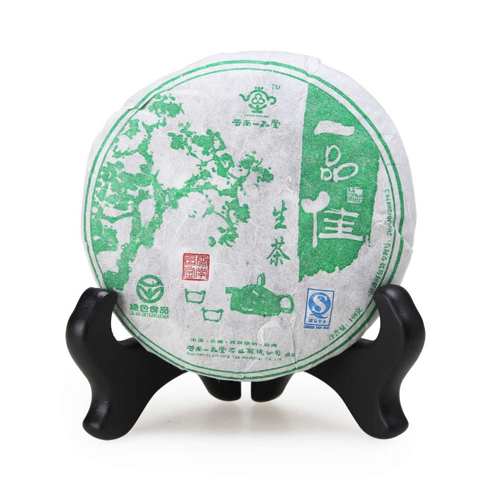 【一品堂】一品佳茶画100g普洱生茶(06年)1_0
