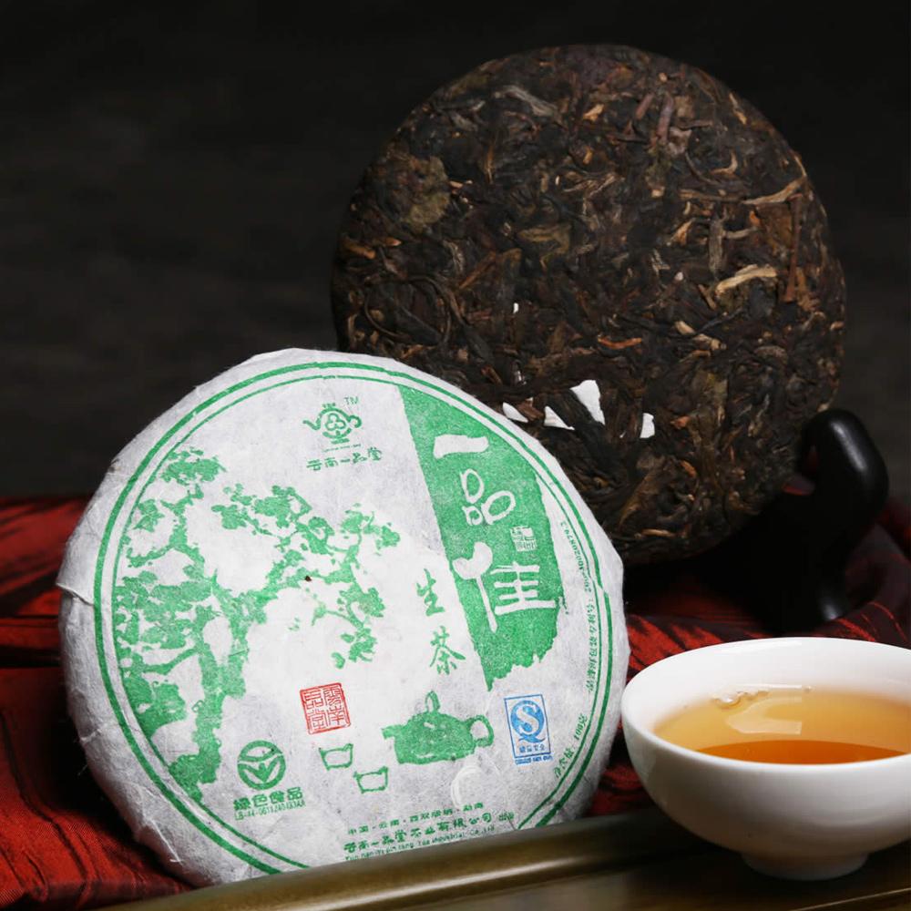 【一品堂】一品佳茶画100g普洱生茶(06年)1_1