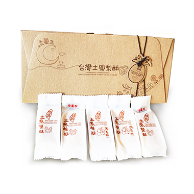 【台湾梅山制茶】台湾凤梨酥盒装1_0