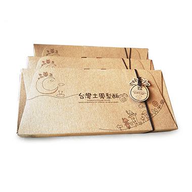 【台湾梅山制茶】台湾凤梨酥盒装4_3