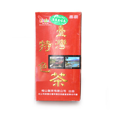 【台湾梅山制茶】冻顶原味茶盒装150g2_1