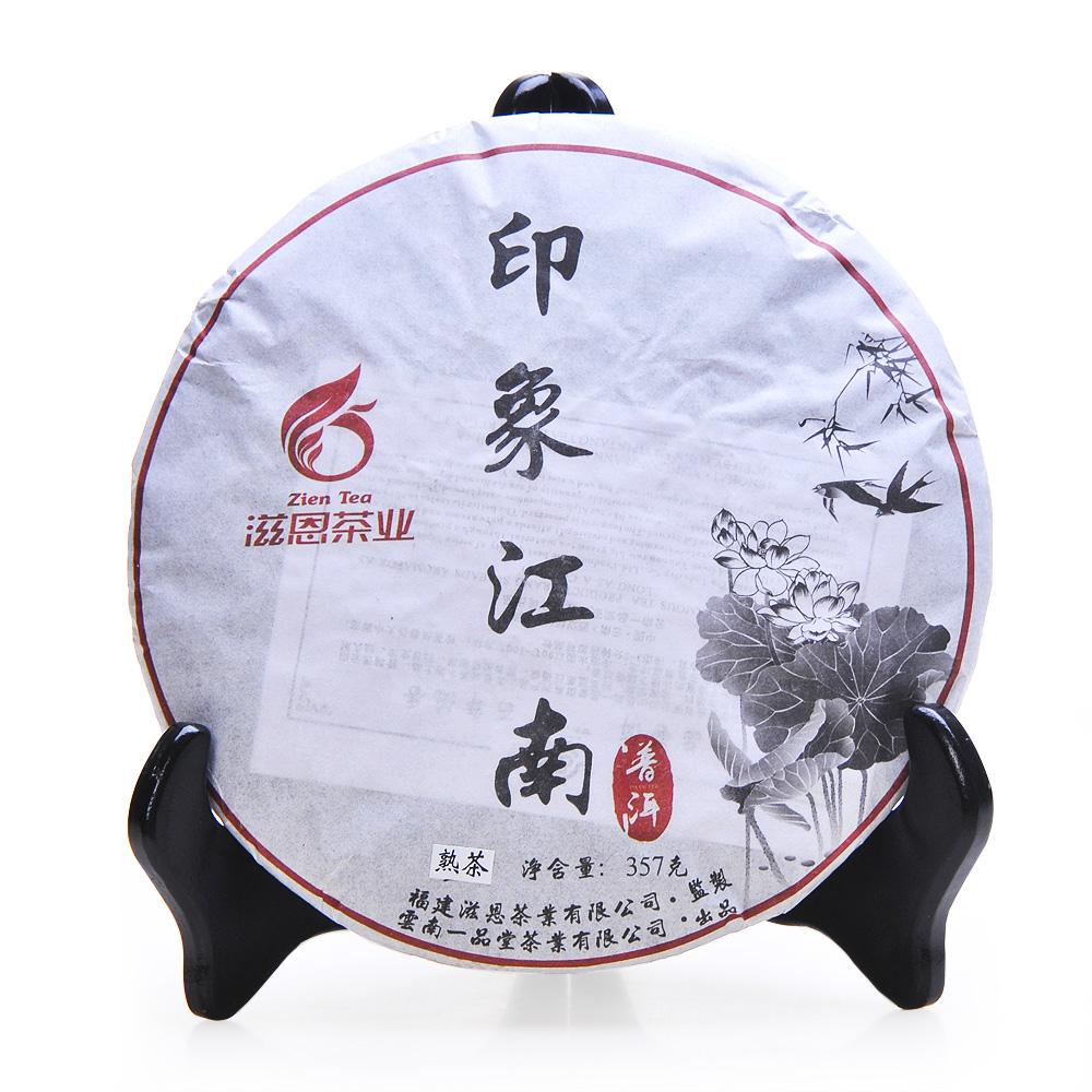 【滋恩】印象江南普洱熟茶饼357g1_0