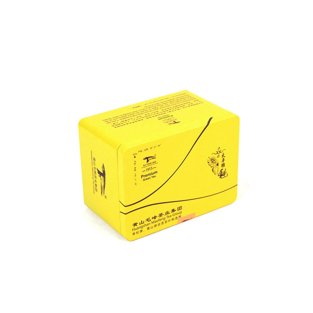 【奇松】2015新茶 猴魁·尊-极品商务猴魁2罐*50g2_1