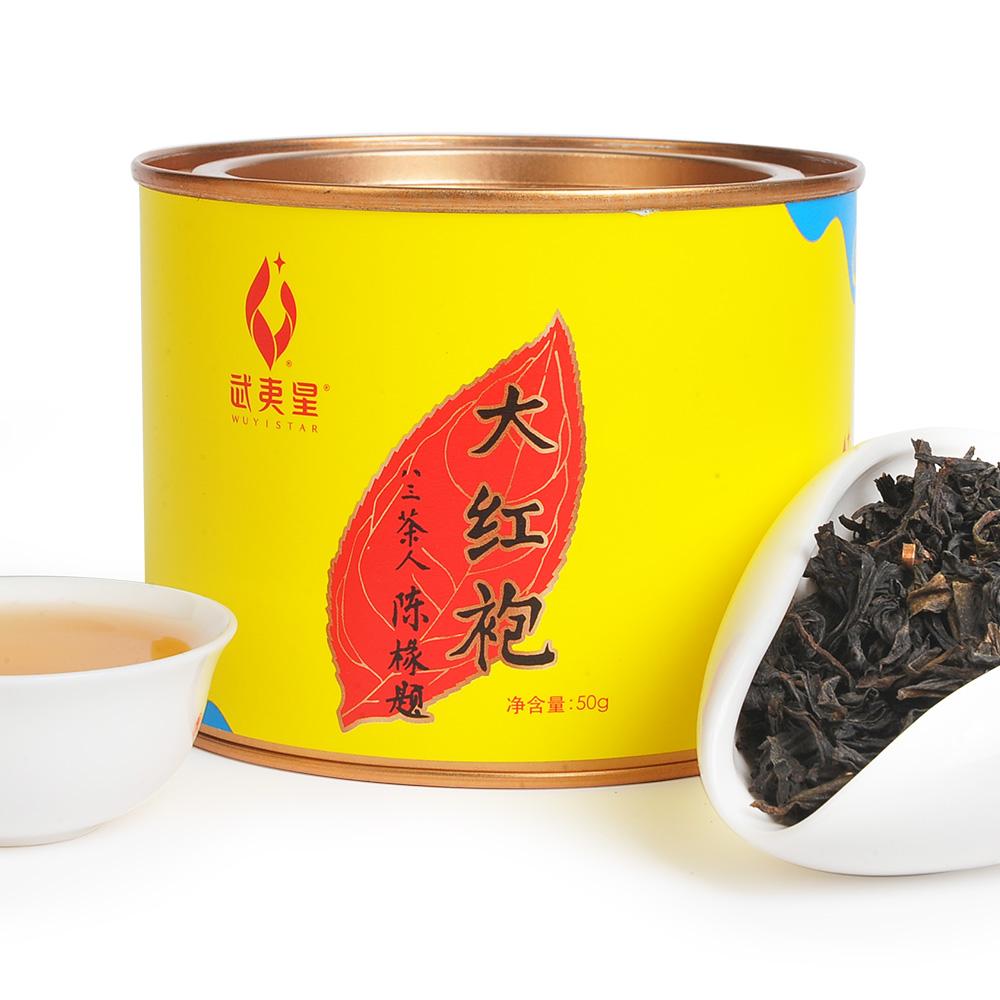 【武夷星】特级大红袍专属3号罐装50g1_0