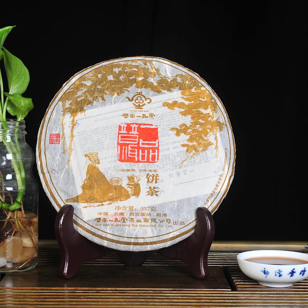 【一品堂】一品普洱熟饼357g(06年)1_0