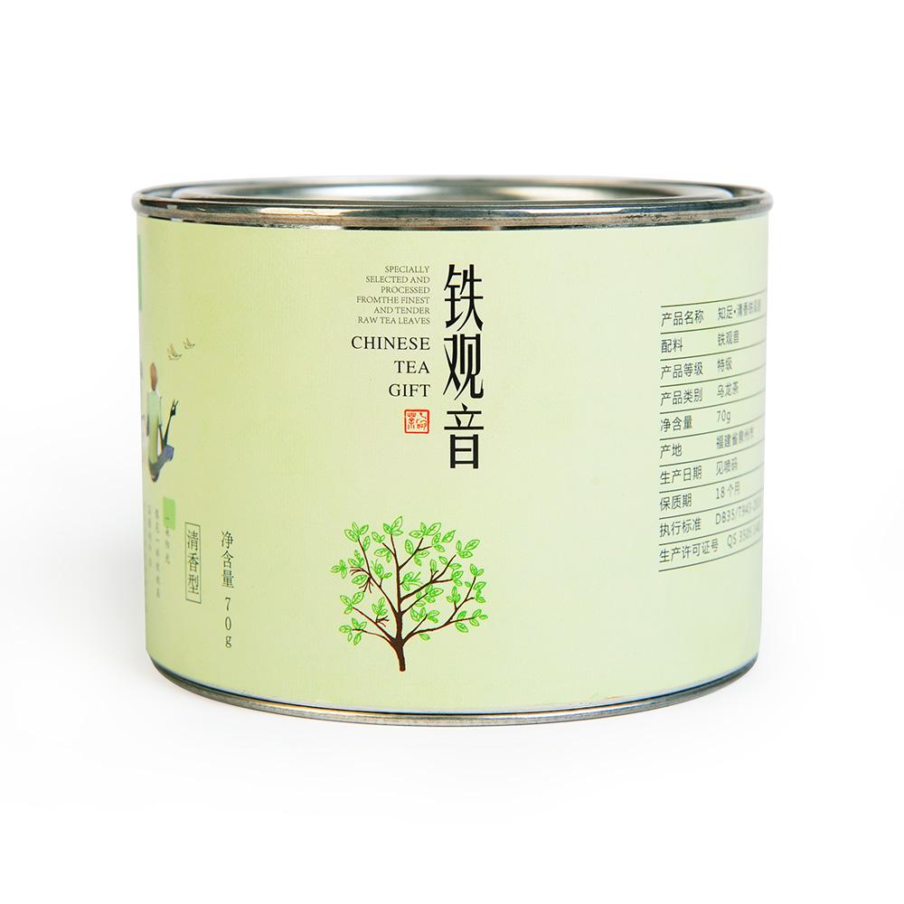 【远荣】特级知足清香铁观音圆罐70g2_1