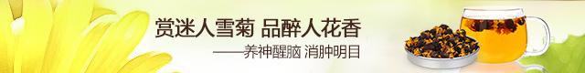 【雅丽百花缘】雪菊圆罐装30g*2罐特惠装